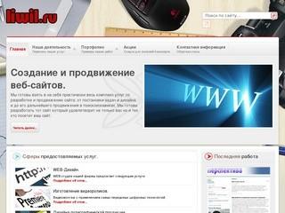 Создание сайтов d vf[fxrfkt создание сайтов примеры вопрос-ответ