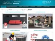Мы предлагаем приобрести в нашей компании системы кондиционирования и вентиляции для квартиры, дома и офиса. Мы предлагаем кондиционеры от лучших производителей мира, в том числе: Fujitsu, Mitsubishi Electric, Lessar и пр. (Россия, Ленинградская область, Санкт-Петербург)