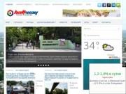 Информационно-развлекательный портал Белой Калитвы (Россия, Ростовская область, Белая Калитва)