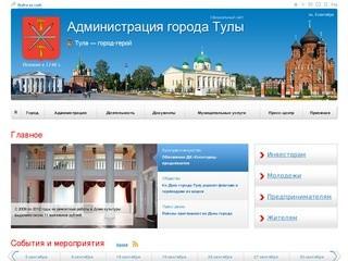 Tula.ru