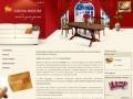 Азбука мебели - Мебель Саранск, мягкая мебель, кухонная мебель