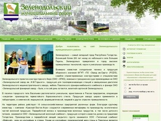 Zelendol.ru