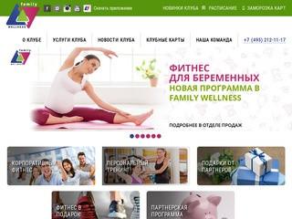 Домодедово фитнес для беременных