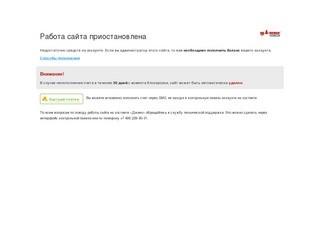 Сайт скидок Архангельской области (Халява 29) - Северодвинск