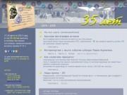 Группа П-74-1 Иркутского института народного хозяйства (Россия, Иркутская область, г. Иркутск)