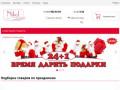 Nikol - интернет магазин подарков в Омске!