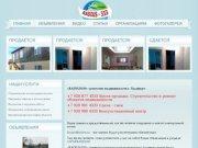 """Агентство недвижимости """"Радиус333"""""""
