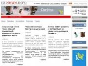 Cznews.info