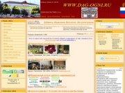 Сайт города Дагестанские Огни (Дагестан, г. Дагестанские Огни)