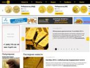 """Салон красоты""""GOLD""""предлагает свои услуги по низким ценам и с высоким качеством! (Россия, Ставропольский край, Ставрополь)"""