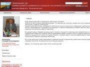 Главная | Администрация Бутурлиновского городского поселения Бутурлиновского района