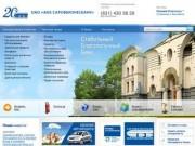 Саров Бизнес Банк