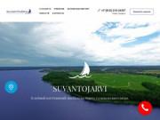 Коттеджный посёлок Suvantojarvi | Продажа участков на Суходольском озере