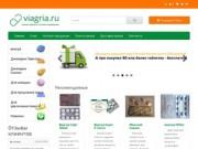 правильная интернет аптека низких цен (Россия, Московская область, Москва)