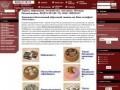 ООО ИНТЕЛС, 8(495) 211-81-70, Торты и пирожные мелким и крупным оптом