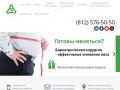 Клиника коррекции веса. Уточните все на clinicnofat.ru! (Россия, Нижегородская область, Нижний Новгород)