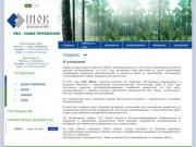 Продажа пиломатериалов ООО Волосовский ЛПК, Инок, строганная продукция