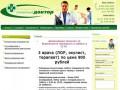 Медицинский центр «Семейный доктор» (Северодвинск, ул. Железнодорожная д. 34)