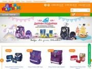 Интернет-магазин школьных ранцев и принадлежностей. (Россия, Московская область, Москва)