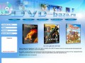 DVD ДИСКИ ОПТОМ (Dvd cd mp3 диски dj-pack blu-ray двд диски оптом)