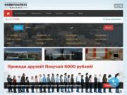 Корпорация недвижимости Сыктывкара и Республики Коми - Corporation Realty