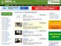 Интернет-газета о недвижимости во Владивостоке и Приморского края