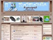 Совместные покупки в г. Чита и Забайкальском крае