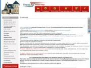 «Kitchen COOL» г. Омск, КИТ-Интерьер, 3-этаж, тел. +7 (3812) 48-59-13 - кухни на заказ