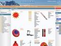 Sportcub.ru - туристический интернет-магазин (туристическое снаряжение, коврики, ледорубы, рюкзаки, спальники, tatonka, alexika) г. Москва ул. Ремизова д. 9 офис 404, тел.: +7 (495) 517-49-72