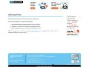 Сайт Государственного образовательного учреждения начального профессионального образования