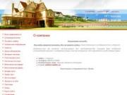 Недвижимость продажа оформление документов г. Нурлат ИП Чванова