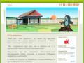 Строительство в Малой Вишере и Маловишерском районе Новгородской области / Малая Вишера