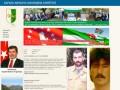 Официальный сайт Абхазии