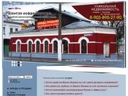 Аренда, продажа здания по адресу: г. Кострома, пр. Текстильщиков 20/22 Телефон: 8-903-895-27-90