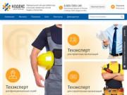 Бюджетная справочная система. Тел. 8 (800) 7000-140. (Россия, Нижегородская область, Нижний Новгород)