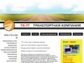 Такси из Москвы в Солнечногорск, Солнечногорский район (Россия, Московская область, Солнечногорск)