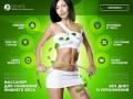 SlimFit - тренажер для снижения веса