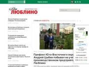 Moelublino.ru