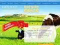 Интернет-магазин Вологодских продуктов и товаров. (Россия, Вологодская область, Вологда)