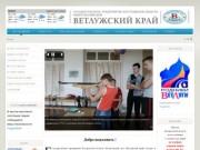 """ГП КО Издательский дом """"Ветлужский край"""""""