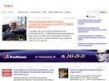 Новости Владивостока на VL.ru