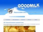 Кашинские молочные продукты (молочные продукты питания: молоко)