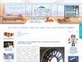 Монтаж пластиковых окон в деревянном доме. Компания Армада. (Россия, Нижегородская область, Нижний Новгород)