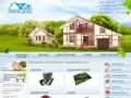Line-home.ru — Недвижимость Коврова и Владимирской области, продажа квартир