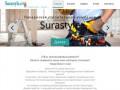 Строительно-ремонтная компания Surastyle (Россия, Пензенская область, Пенза)