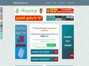Обратитесь в любое подразделение Банка «Снежинский» АО для открытия счёта и подключения к системе «Интернет-банк». При себе необходимо иметь документ, удостоверяющий личность. (Россия, Челябинская область, Куса)