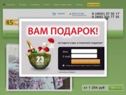 Постельное белье из города Иваново в интернет-магазине 45Market