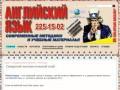 Общие - Самарский лингвистический клуб - Planet Lingua