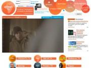 Планета Онлайн - потоковое онлайн телевидение бесплатно!