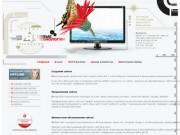 Web студия  - Создание и продвижение сайтов (Сочи)